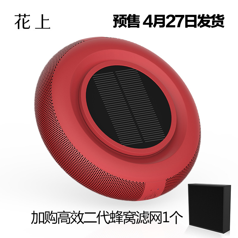 Solar Energy Car Air Filter Removal of Formaldehyde Inside The Car Negative Ions Oxygen Bar Aroma Pm2.5 Air Purifier home bedroom air purifier removal of formaldehyde secondhand smoke oxygen bar remove haze sterilization air filter
