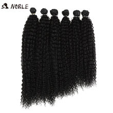 Nobre afro kinky cabelo encaracolado tecer 18-22 polegada 6 peças/lote pacotes de cabelo sintético com fechamento ombre feixes de cabelo sintético cabelo