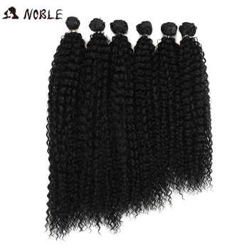 Noble Afro Kinky Curly Hair Weave 18-22 inch 6Pieces/lot Synthetic Hair Bundles With Closure Ombre Hair Bundles Synthetic Hair - DISCOUNT ITEM  35 OFF Hair Extensions & Wigs