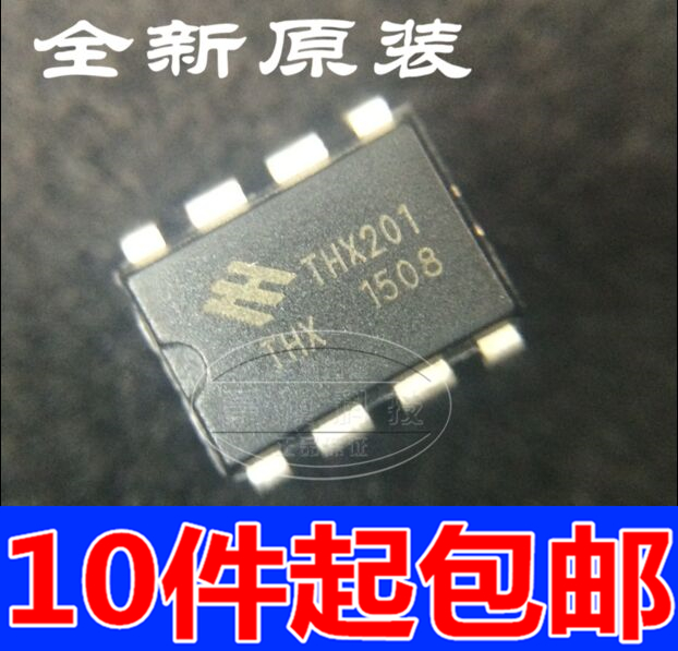 10pcsTHX201H THX201 Induction Cooker Power Chip IC DIP8 Brand new original One from the sale