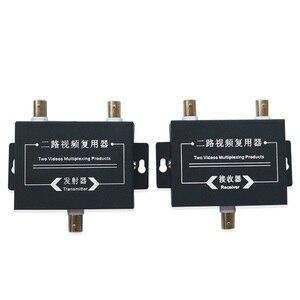 1 пара 2CH видео мультиплексор AHD камеры multiplextor 2 HD путь сумматора соединения двойной путь мониторинга с подкладкой видео мультиплексор