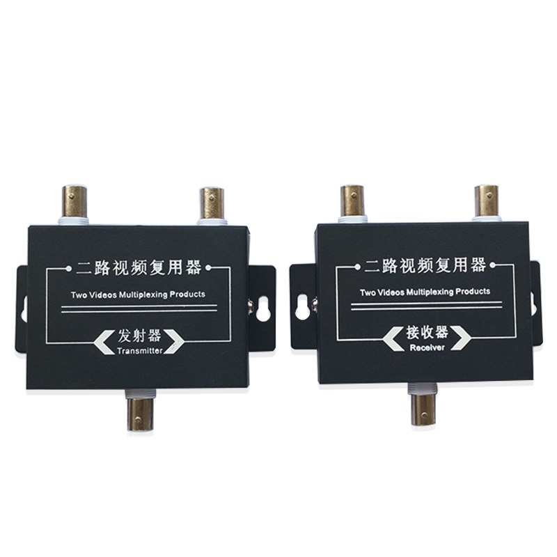1pair 2CH Video Multiplexer AHD Ahd Camers Multiplextor 2 HD Path Adder Compound Dual Path Monitoring Two Way Video Multiplexer