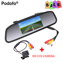 Podofo 4.3″ TFT LCD Car Parking Rearview Mirror Monitor 2 Video Input For Rear View Camera LED Night Vision Reverse Auto Camera