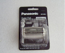 W118 Razor blade for Panasonic shavers nets foil replacement head ES8801  ES8807  ES8161  ES8162  ES8163  ES8171  ES8172  ES8175