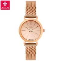 New Top Brand Julius Watch Women Luxury Dress Full Steel Watches Fashion Casual Ladies Quartz Watch