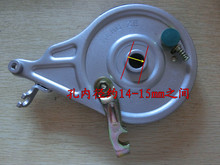 STARPAD For Electric vehicles with internal brake brake up with pore size of about 14-15mm electric car accessories