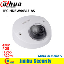Dahua 4MP Mini Dome IP Camera IPC-HDBW4431F-A house cameras
