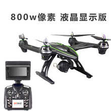 JINXINGDA 506GRC Drone UAV Mini Foldable Helicopter with WIFI FPV Camara Four-axis Aircraft Headless Mode Quadcopter Childen Toy