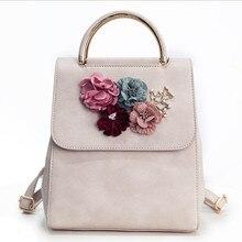 Женщины рюкзак моды Цветной цветы мешок Искусственная кожа корейский школьные сумки небольшой рюкзак дамы сумки Дорожная сумка Mochila