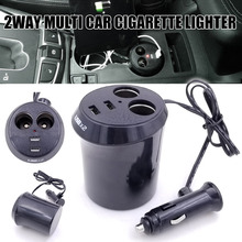 купить 1pc Cup Shape DC5V 2 Way Car Cigarette Lighter Socket 1A Dual USB Charger Splitter Adapter LED Light дешево