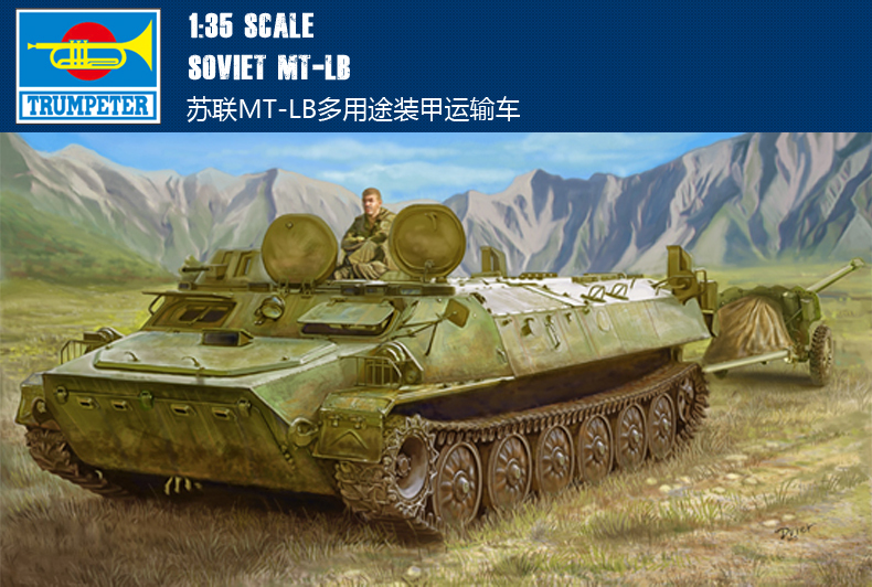Trumpet 05578 1:35 USSR MT-LB Armoured Vehicle Assembly Model Building Kits Toy boxpop lb 081 35