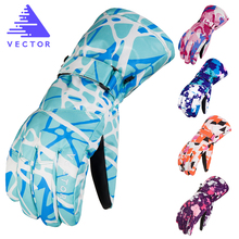 Touch-Screen Extra Thick Ski Gloves Fishing Snow Men Women Winter Outdoor Sport Warm Waterproof Windproof Snowboard Cycling