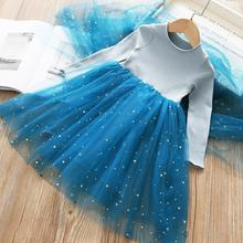 Buy baby blue sparkles and get free shipping on AliExpress.com 23aa9b5767ed