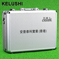 KELUSHI FTTH cold junction toolbox fiber network hardware tool box empty Aluminum plate White