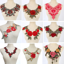 fine Venise Pink Red Lace fabric Dress Applique motif blouse Sewing Trims, DIY neckline collar Costume Decoration(China)