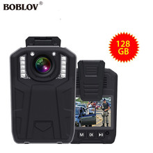BOBLOV 1080P Police Body Worn Video GPS DVR Audio Recorder Camera 128GB Ambarella A7 Cyclical Recording Gapless Motion Detection