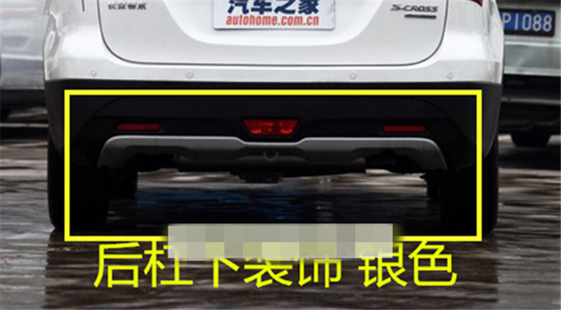 Car styling High quality Original ABS front and rear Bumper Protector Skid Plate cover For Suzuki S-Cross 2014 2015 2016 Car styling High quality Original ABS front and rear Bumper Protector Skid Plate cover For Suzuki S-Cross 2014 2015 2016