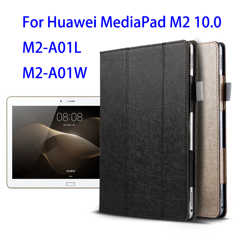 High Quality Fashion Leather Case For Huawei MediaPad M2 10.0 Case 10.1 Flip Cover For M2-A01L M2-A01W Cover Tablet PC Shell high tech and fashion electric product shell plastic mold