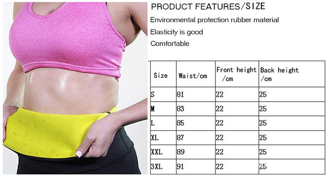 New Beauty Health Care Slimming Belt Waist Back Support Training Shaper Health Care Tool 1