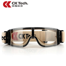 CK Tech Brand Sports Bicycle Bike Riding Cycling Eyewear Sunglasses Men Glasses Oculos Safety Goggles UV Protection 045