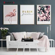 현대 꽃 캔버스 벽에 그림 낭만주의 꽃 포스터 인쇄 핑크 플라밍고 장식 그림 거실 홈