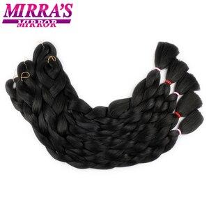 Image 3 - ミラのミラー編組髪純粋な色編み毛延長 82 インチジャンボ編組髪合成 5 個高温繊維