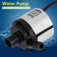 Bomba de agua sin escobillas, 12V CC, Mini bomba de agua sumergible sin escobillas Ultra silenciosa de 5W, cabezal de elevación de 2,5 m, para la industria del hogar