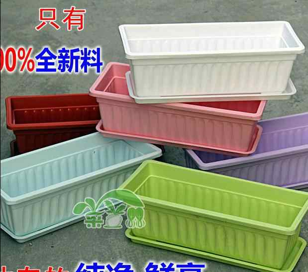 Grosir berwarna pot + dengan tray Alat Berkebun plastik resin pot bunga pot persegi panjang pot slot Tray 0.45 meters panjang