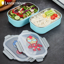 LANSKYWARE Cute Cartoon Kids Bento Box 304 Stainless Steel Food Container Japanese Microwave Lunch Leak-Proof