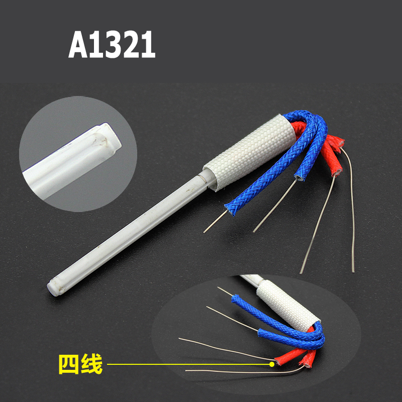 50W Heating Element Iron core A1322 For Soldering Station Iron 907 913 90 914 H/&
