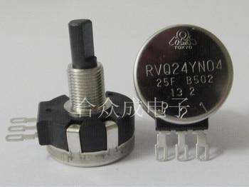 [VK] Long life potentiometer RVQ 24 YN 04 25F B502 game consoles throttle potentiometer switch