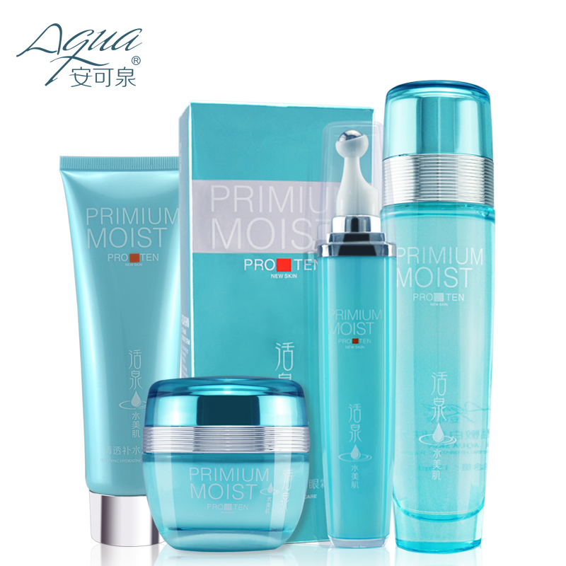 Skin Care Cream: Best Skin Care Set Face Cleanser Toner Eye Cream And