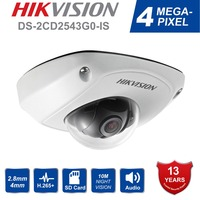 HIKVISION Original DS 2CD2543G0 IS International version 4MP Upgradeable CCTV camera IP Camera Replace DS 2CD2542FWD IS