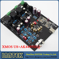 Собранный XMOS U8 + AK4495SEQ + AD827 ЦАП USB декодер доска