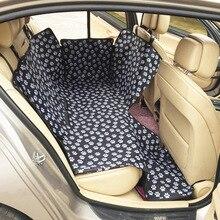 Переноска на заднее сиденье для собаки, водонепроницаемый коврик для питомца, гамак, подушка для переноски, ткань Оксфорд, рисунок лапы, чехол для сиденья для домашних животных