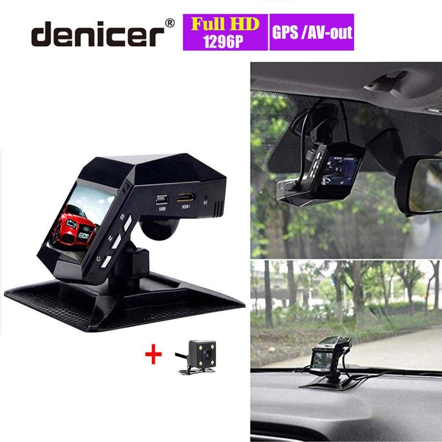 Coche DVR de la visión nocturna de ambientador de aire de grabadora de vídeo Full HD 1296 P Novatek DVR frente vista trasera lente Dual Dash cam con dos cámaras