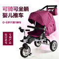 2016 new design twins Baby stroller tricycle folding car child trolley bike Multifunction lie down + ride + sit for 0-6 year
