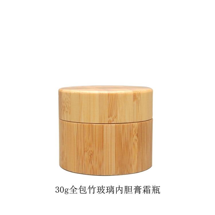 30g 10pcslot Cosmetics bottle jar High - grade bamboo cream bottle 30ml glass inner cosmetic with bottle face cream bottle