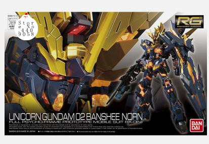 Gundam RX-0 Bandai RG27SP Banshee 1/144 Unicorn Gundam Norns Action Figure model toys kidsGundam RX-0 Bandai RG27SP Banshee 1/144 Unicorn Gundam Norns Action Figure model toys kids