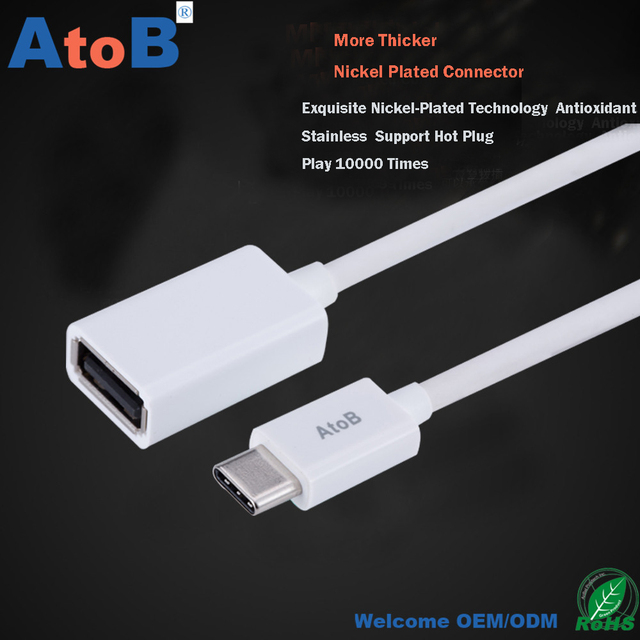 AtoB Type-C Cable to USB  A USB C Cable OTG Cable for New Macbook Oneplus 2 xiaomi 4c Pro5 Nexus 5X 6P Mi Pad 2 Samsung Huawei