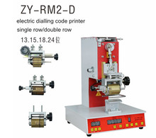 ZY-RM2-D Electric Dialling code printer,Dial coding machine,Automatic Stamping Machine,leather LOGO Creasing machine
