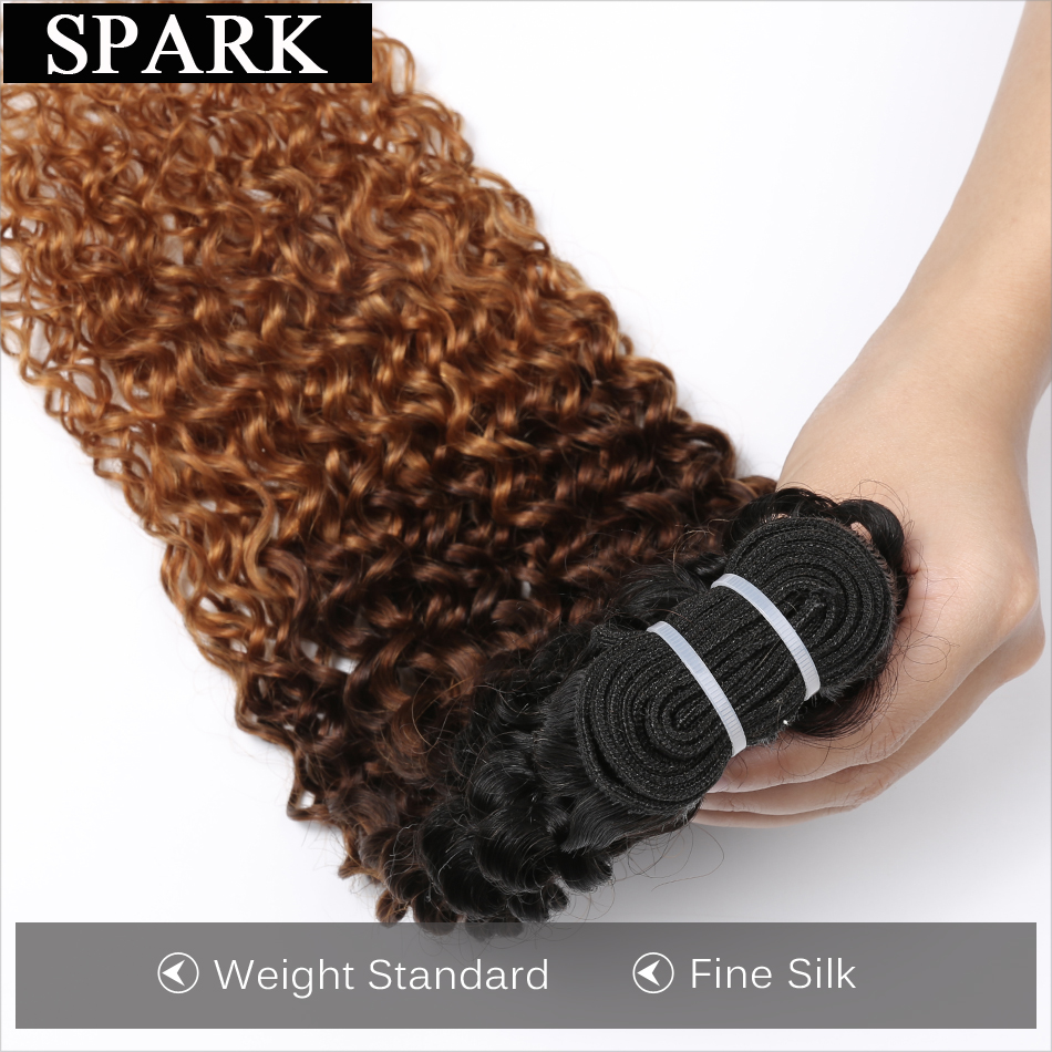Spark Hair 1/3/4 Bundles Ombre Brazilian Afro Kinky Curly Human Hair Extensions Medium Ratio Remy Human Hair Weaves Bundles