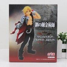 Figurine d'alchimiste Fullmetal Edward Elric figurine spéciale Anime japonais Manga modèle de collection jouets 16cm