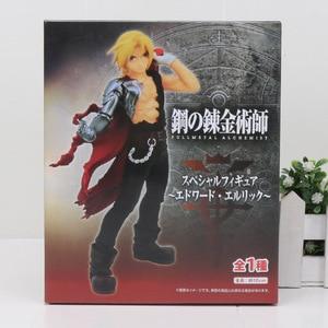 Image 5 - Fullmetal figurine alchimiste Edward Elric, personnage spécial, Manga japonais, jouets modèles à collectionner, 16cm