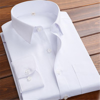 2018 Hot Sale White/navy Blue/pink/blue Men Shirt Groom Tuxedo Groomsmen 7xl Wedding camisa masculina Formal Occasion Men Shirts
