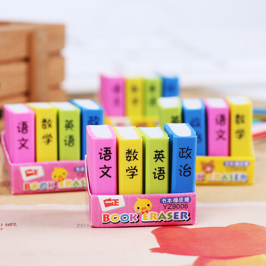4 PCS Candy Colors Eraser Creative Book Style Pencil Rubber Eraser School Office Stationery For Child Gift
