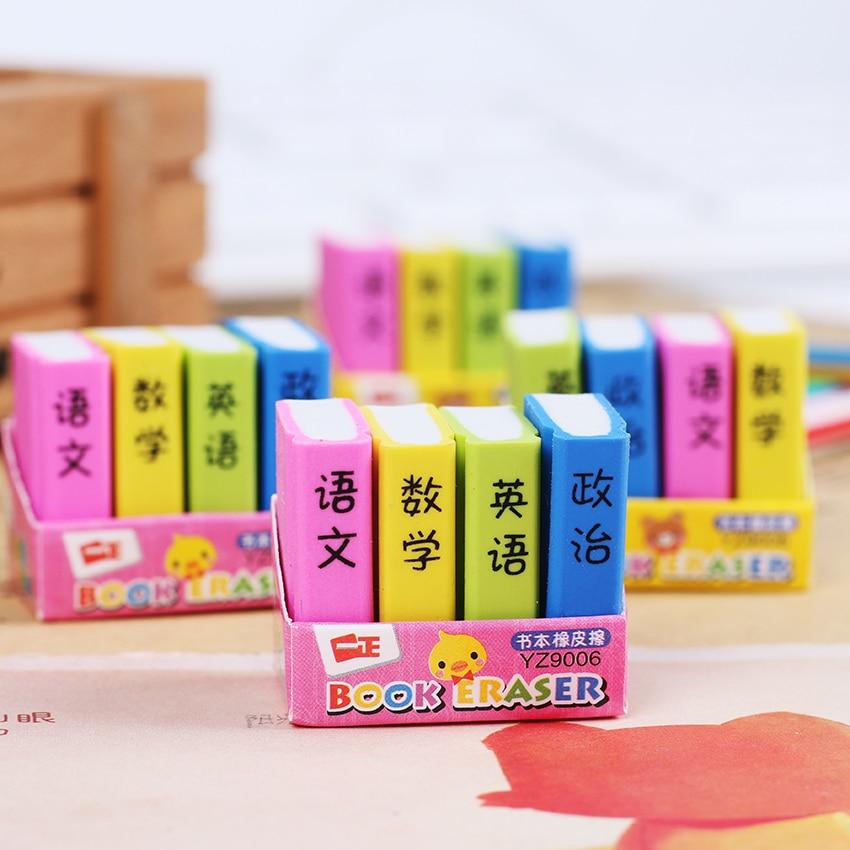 4 шт. конфеты цвета ластик творческий книга стиль карандаш Резиновая Ластик для школы канцелярские принадлежности для детского подарка