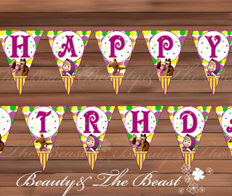 Masha and the Bear Banner Baby Shower Birthday Party Decorations ...