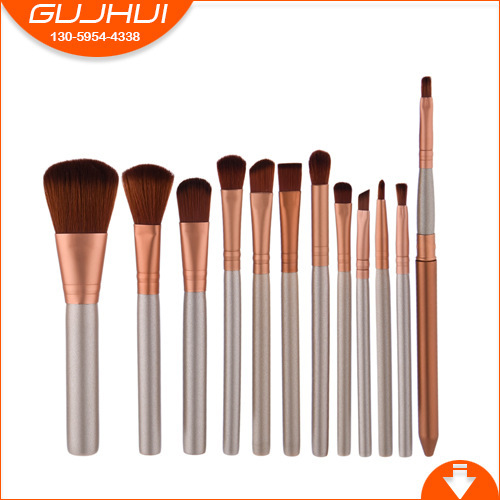 12 Makeup Brush Sets, Beauty Tools, New Products, MINI, GUJHUI