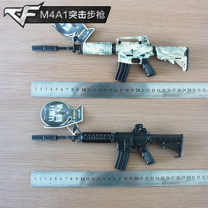Military Alloy Gun Model, Removable Through The FireWire Props, M4A1 Can Not Launch The Boy